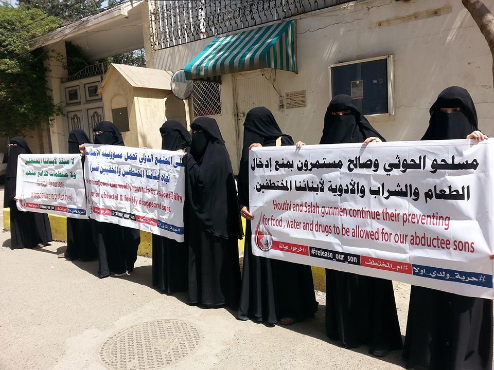 وقفة لأمهات المختطفين أمام مقر اللجنة الدولية للصليب الأحمر بصنعاء