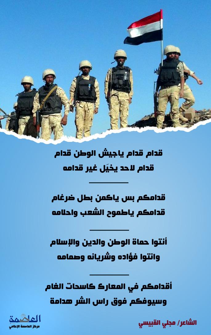 قصيدة مجلي القبيسي