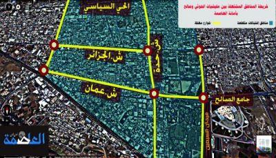 خارطة توضح المناطق المشتعلة بين طرفي الانقلاب