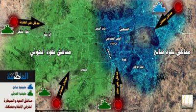 خارطة توضح مناظق النفوذ والسيطرة بين الحوثي وصالح