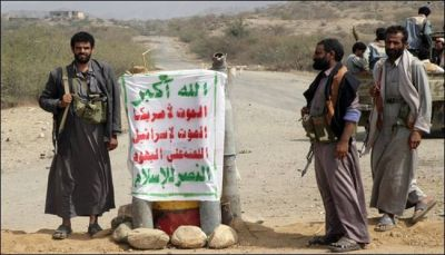 Houthi-Saleh militias continue torturing abductees