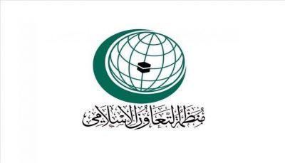 رابطة العالم الإسلامى تطلق حملتها الثانية لإغاثة 75 ألف نازح فى اليمن