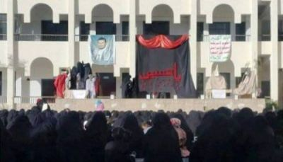 حوثيات يحيين عاشوراء بضرب أنفسهن في صنعاء