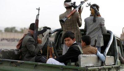 """""""تحالف رصد"""" يدعو لإجبار الميليشيات الحوثية على احترام حقوق الانسان"""