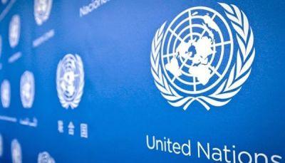 الحكومة اليمنية تتهم الأمم المتحدة بالانحياز إلى جماعة الحوثيين 