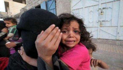منظمة حقوقية تحذر من تفاقم ظاهرة اختطاف الفتيات في مناطق سيطرة الحوثيين