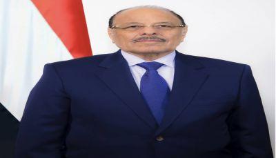 نائب الرئيس يثمن تأكيد الملك سلمان على الوقوف الى جانب اليمن