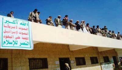 """مليشيا الحوثي تجبر المدارس الخاصة بصنعاء على إذاعة """"زوامل"""" تحفز الطلبة على القتال"""