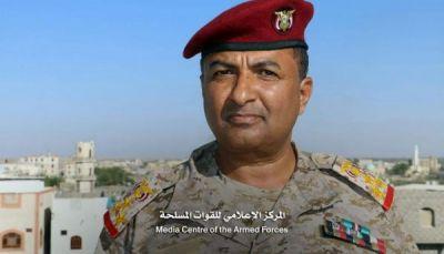 متحدث الجيش: لن نبقى مكتوفي الأيدي تجاه تهديدات المليشيات للمدنيين في الحديدة