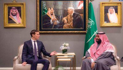 واشنطن: ترامب وولي العهد السعودي بحثا الخطر الحوثي والإيراني في اليمن