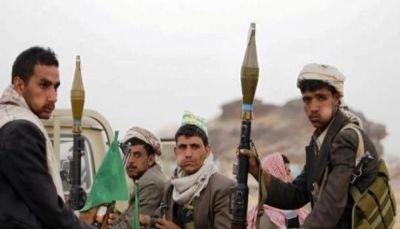 وزارة النفط تحذر شركات دولية من التعامل مع الحوثيين