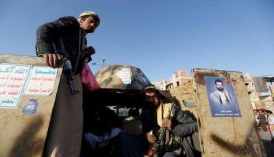 """شهود عيان لـ""""العاصمة أونلاين"""": حالة استنفار قصوى للحوثيين جنوب """"صنعاء"""""""