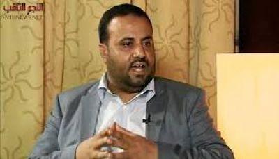 """شاهد بالفيديو: لحظة استهداف القيادي الحوثي """"الصماد"""" في الحديدة"""