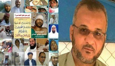 الحكومة تشكل لجنة للتحقيق في جرائم اغتيال 26 خطيباً وإماماً