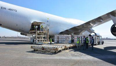 الصحة العالمية: وصول 21 طناً من الأدوية الى مطار صنعاء