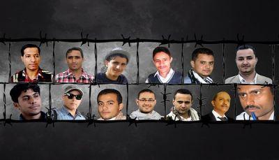 """فعاليات لإحياء """"يوم الصحافة اليمنية"""" والتضامن مع الصحفيين المختطفين لدى الحوثيين"""