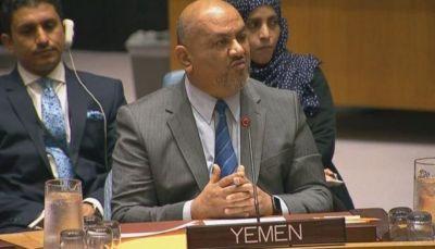 «اليماني»: بقاء ميناء الحديدة بأيدي ميليشيا الحوثي خطر كبير على أمن واستقرار المنطقة