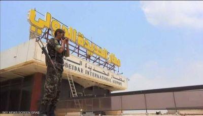 """هل ستعجل معركة """"الحديدة"""" بتحرير العاصمة صنعاء من الحوثيين؟"""