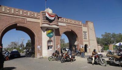 حقوق الإنسان تحمل المليشيا الحوثية مسؤولية حياة وسلامة الأكاديميين المختطفين