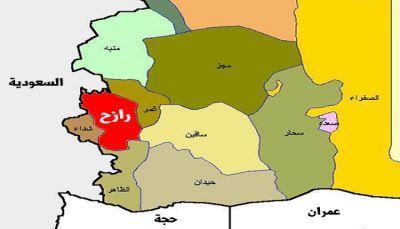 """الجيش يعلن تحرير سلسلة جبلية في رازح بمحافظة """"صعدة"""""""