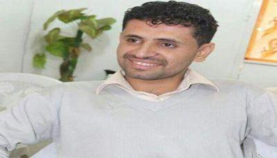 """مليشيا الحوثي تطالب بفدية مالية للإفراج عن صحفي مختطف بــ""""صنعاء"""""""