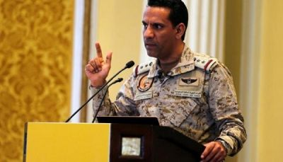"""ناطق التحالف: المنظمات الأممية تحت الإقامة الجبرية بـ""""شيراتون"""" صنعاء"""