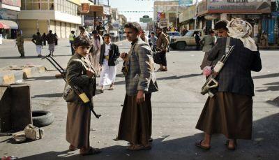 نافذون حوثيون يسطون على أرضية مخصصة للمحكمة العليا بصنعاء