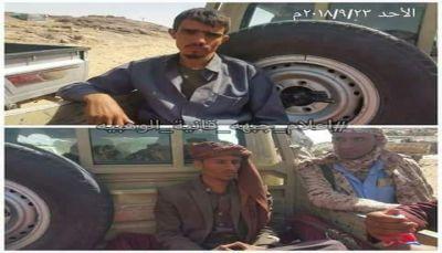 البيضاء.. قتلى وجرحى وأسرى حوثيين بمعارك مع قوات الجيش بجبهة قانية