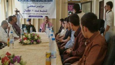 مأرب.. تسليم 7 أطفال بعد تجنيدهم من قبل مليشيا الحوثي