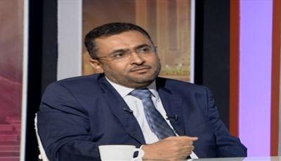 العديني: لا مصالحة مع مليشيا الحوثي حتى تسلّم السلاح وتمتثل للقضاء
