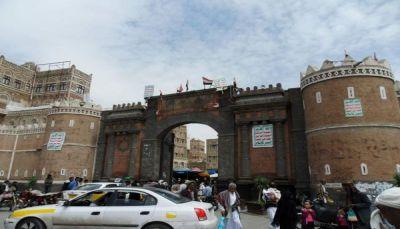 """في ذكرى المولد.. الحوثيون يحولون مسجداً إلى """"مجلس قات"""" و """"الغاز"""" مقابل الحضور"""