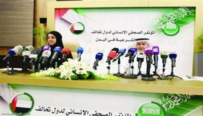 منحة سعودية إماراتية بـ 500 مليون دولار لدعم الوضع الإنساني في اليمن