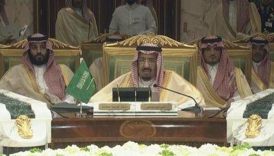 الملك سلمان: المرجعيات الثلاث أساس الحل في اليمن