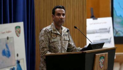 التحالف العربي يتهم ايران بتزويد الحوثيين بقدرات نوعية