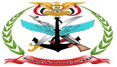 إجراءات عسكرية حازمة ضد حملات التشوية والإساءة للجيش الوطني