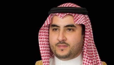 نائب وزير الدفاع السعودي: سنواجه جرائم الحوثي بحزم وصرامة