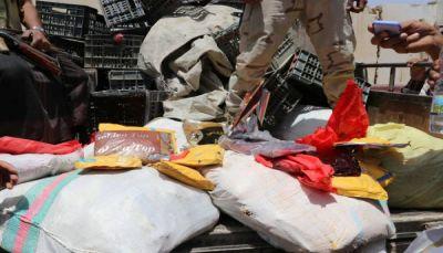 انتشار مخيف بإشراف الحوثيين.. المخدرات تباع في بقالات صنعاء