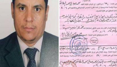 محام يمني يضرب عن الطعام داخل سجن للحوثيين في صنعاء