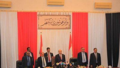 رئاسة البرلمان تدعو الرئيس الى مراجعة العلاقات مع التحالف العربي