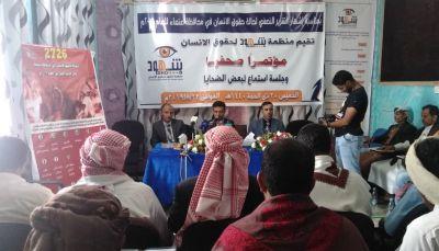 تقرير حقوقي: 2726 انتهاك ارتكبها الحوثيون بصنعاء خلال ستة أشهر