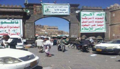 مساعِ لطمس الثورة الأم.. كيف بدت العاصمة صنعاء في ذكرى 26 سبتمبر؟