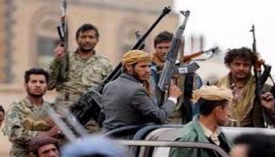 مليشيا الحوثي تنهب مرتبات المعلمين في المدارس الأهلية بصنعاء