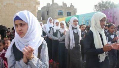 طالبات في صنعاء يرفضن الاستجابة لفعالية طائفية للحوثيين