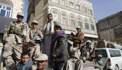 صيدلي بصنعاء يكشف جانباً من تعسفات الحوثيين بحق الصيادلة