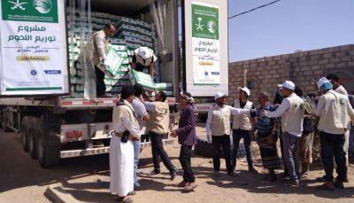 تدشين مشروع توزيع اللحوم على النازحين والمحتاجين في صنعاء ومأرب