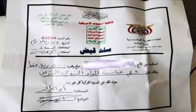 """وزير حقوق الإنسان: ميلشيا الحوثي تستغل """"المولد النبوي"""" للنهب والطائفية"""