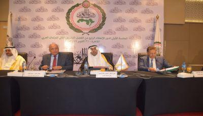 البرلمان العربي يؤكد موقفه الثابت ودعمه الدائم لوحدة اليمن وسلامة وسيادة أراضيه