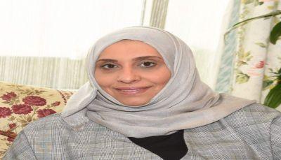 الوزيرة الكمال: 4.5 مليون طفل أحرموا من التعليم منذ انقلاب مليشيا الحوثي