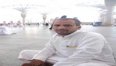 وفاة مختطف بصنعاء جراء التعذيب في سجون الحوثيين