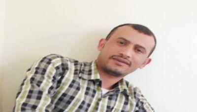 مليشيات الحوثي تمنع علاج الصحفي الصمدي بعد تدهور حالته الصحية في سجونها